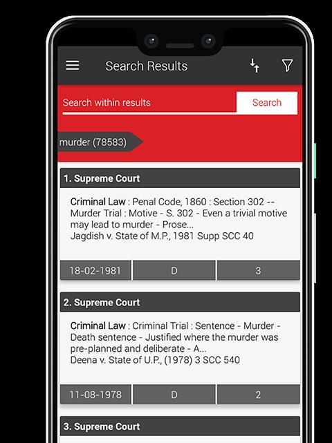 SSC Online App