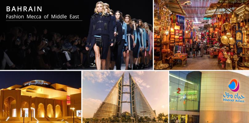 bahrain fashion blog